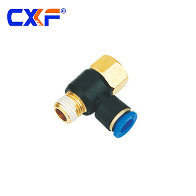 SPHF Series Female Male Swing Elbow Quick Coupling